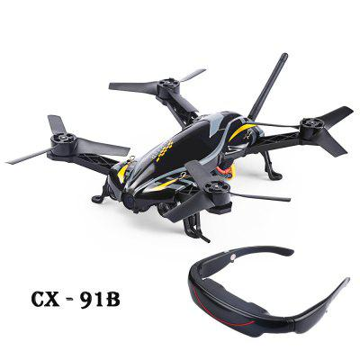 Cheerson SANLIANHUAN CX - 91B 5.8G FPV Jumper DroneBrushless FPV Racer<br>Cheerson SANLIANHUAN CX - 91B 5.8G FPV Jumper Drone<br><br>Battery: 11.1V 1600mAh<br>Brand: Cheerson<br>Built-in Gyro: 6 Axis Gyro<br>Camera Pixels: About 0.9 to 1 mega<br>Channel: 6-Channels<br>Charging Time.: About 90mins<br>Control Distance: 300-800m<br>Detailed Control Distance: About 500m<br>External Memory: Yes<br>Features: 5.8G FPV<br>Flying Time: 8-12mins<br>FPV Distance: About 300m<br>Functions: Camera, With light, Up/down, Turn left/right, 3D rollover, Low-voltage Protection, Hover, FPV, Forward/backward, Emergency Landing, Sideward flight<br>Kit Types: RTF<br>Level: Advanced Level<br>Material: Electronic Components, Plastic<br>Max Speed: About 80km/h theoretically<br>Mode: Mode 2 (Left Hand Throttle)<br>Model Power: 1 x Lithium battery(included)<br>Motor Type: Brushless Motor<br>Night Flight: Yes<br>Package Contents: 1 x Drone, 1 x Transmitter, 1 x Battery, 4 x Spare Propeller, 1 x Balance Charger Set, 1 x Manual ( Chinese + English ), 1 x Screwdriver, 1 x Wrench, 1 x LCD Monitor Set, 1 x Monitor Data Cable, 1 x M<br>Package size (L x W x H): 50.00 x 32.00 x 13.00 cm / 19.69 x 12.6 x 5.12 inches<br>Package weight: 2.5250 kg<br>Product size (L x W x H): 31.00 x 31.00 x 12.00 cm / 12.2 x 12.2 x 4.72 inches<br>Radio Mode: Mode 2 (Left-hand Throttle)<br>Remote Control: 2.4GHz Wireless Remote Control<br>Transmitter Power: 4 x 1.5V AA battery(not included)<br>Type: Racing Quadcopter