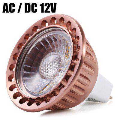 YWXLight 9W 500LM COB MR16 LED Spot Bulb