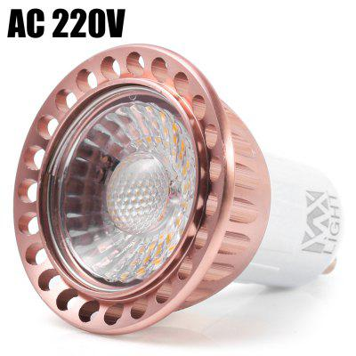 YWXLight 500Lm 6W GU10 COB Dimmable LED Spot Bulb