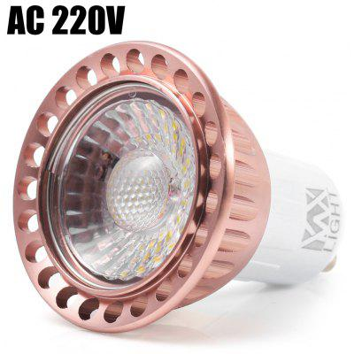 Buy WHITE LIGHT YWXLight 500Lm 9W GU10 COB Dimmable LED Spot Bulb for $4.68 in GearBest store