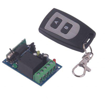 Practical DC12V Wireless Remote Control Switch Security System  -  2 Buttons