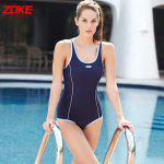 ZOKE Female Pure Color U-neck Jumpsuit Swimwear - DEEP BLUE