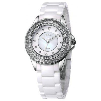 WeiQin 1043 Female Quartz Watch