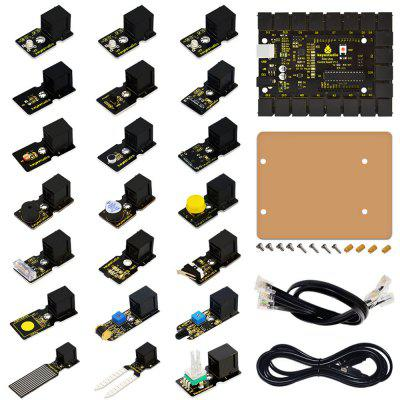 Keyestudio TS - 45 EASY Plug Learning Kit