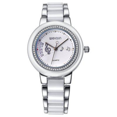 WeiQin 1041 Lady Quartz WatchWomens Watches<br>WeiQin 1041 Lady Quartz Watch<br><br>Available Color: Rose Gold,White<br>Band material: Alloy + plastic<br>Band size: 22.7 x 1.87 cm / 8.94 x 0.73 inches<br>Brand: Weiqin<br>Case material: Alloy<br>Clasp type: Folding clasp with safety<br>Dial size: 3.76 x 1.15 cm / 1.48 x 0.45 inches<br>Display type: Analog<br>Movement type: Quartz watch<br>Package Contents: 1 x WeiQin 1041 Women Imported Quartz Watch<br>Package size (L x W x H): 23.70 x 4.76 x 2.15 cm / 9.33 x 1.87 x 0.85 inches<br>Package weight: 0.137 kg<br>Product size (L x W x H): 22.70 x 3.76 x 1.15 cm / 8.94 x 1.48 x 0.45 inches<br>Product weight: 0.102 kg<br>Shape of the dial: Round<br>Special features: Date<br>Watch mirror: Mineral glass<br>Watch style: Fashion, Casual<br>Watches categories: Female table<br>Water resistance: Life water resistant