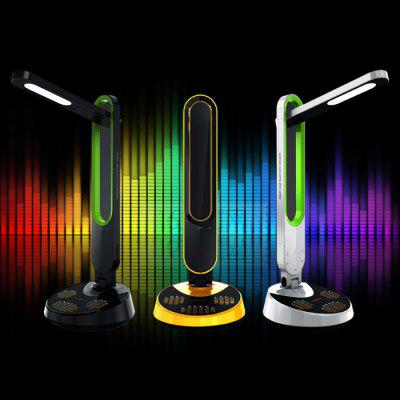 Gearbest Haoer Z88 LED Desk Lamp - BLACK