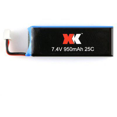 Original XK Li-Po Battery