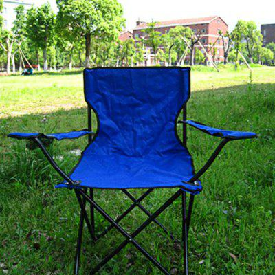 AOTU AT6705 Folding Armchair