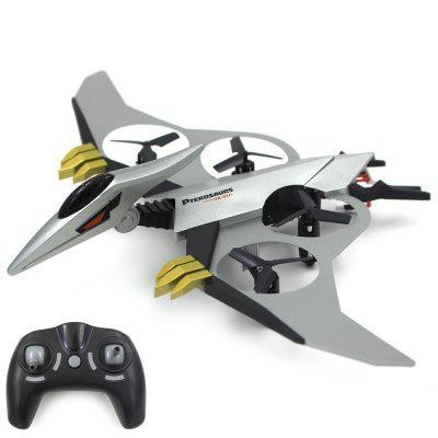 JXD No.511 Pterosaurs RC Quadcopter