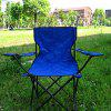 AOTU AT6705 Folding Armchair - BLUE