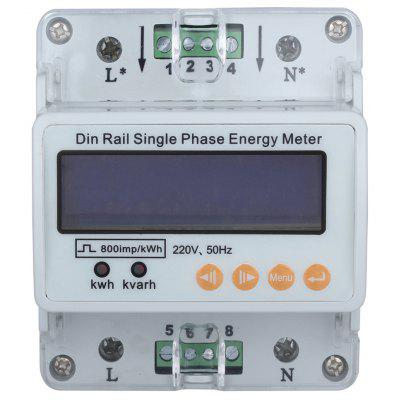 GAHE GHDS100E Single Phase Din Rail Energy Meter