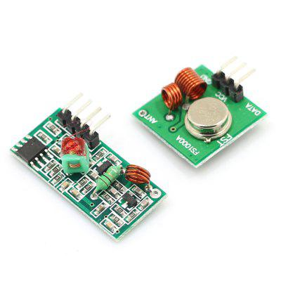 MX - FS - 03V 315M Wireless Ultra Regenerating Module