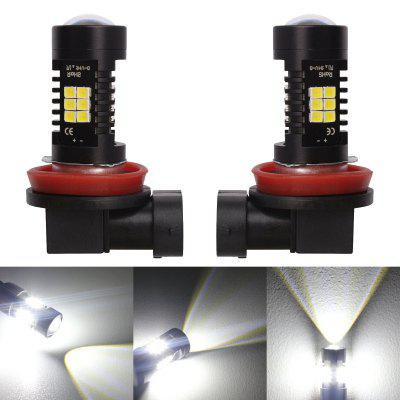 H11 - 2835 - 21SMD 2PCS LED Car Foglight