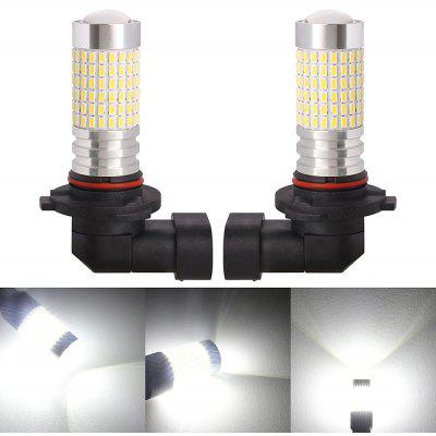 2Pcs MZ 9006 - 3014 - 144SMD 7W 800LM Car Fog Light