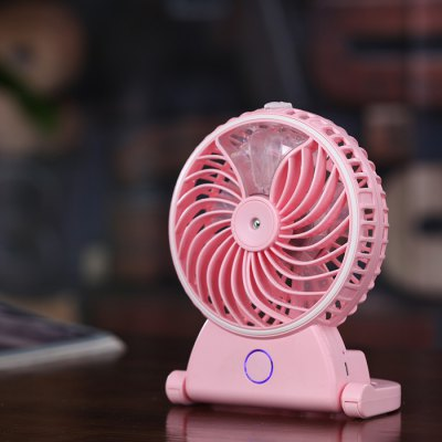 ZW - 178 2 in 1 USB Charging Sprayer Fan