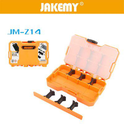 JAKEMY JM - Z14 Multifunctional Plastic Storage Box