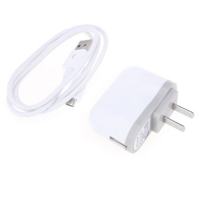 DC 5V 2.5A Power Supply Charger Adapter for Raspberry Pi 3  -  WHITE