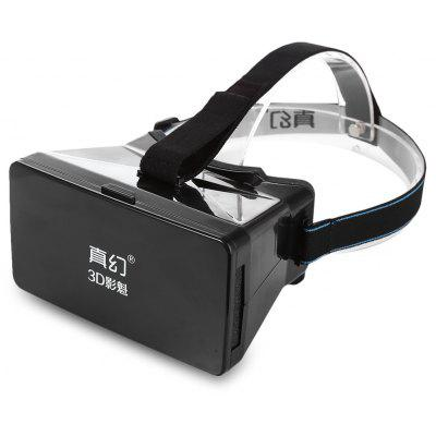 RITECH 3D Magic Box 3.5  -  5.6inch Universal VR Smart Phone 3D Glasses Private Theater for iPhone 6 / 5 Samsung HTC