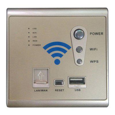 Muitifunctional WiFi Router