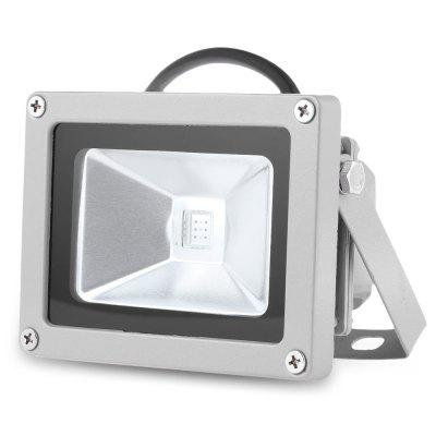 10W Waterproof LED Plant Grow Light Floodlight