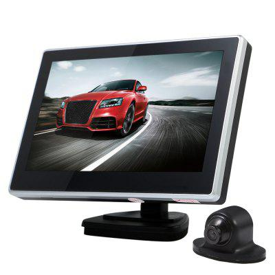 Car Rearview Camera with Rear View Monitor