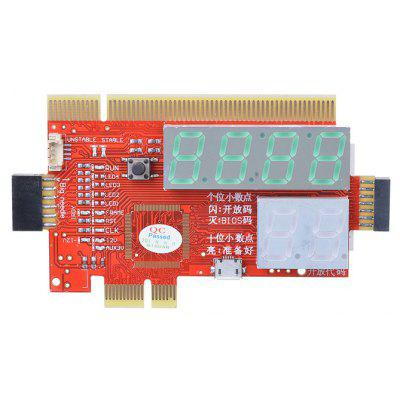 5 in 1 PC Laptop Universal Diagnostic Card Module Set