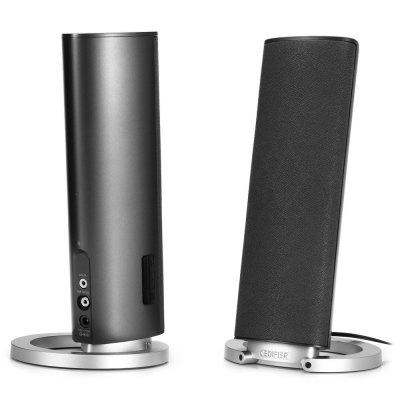 EDIFIER R26T Double-horn Multimedia Wired Speaker