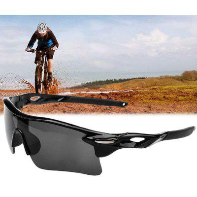 Buy GRAY UV400 Sports Sun Glasses Explosionproof Eyes Protector for Outdoors Use for $3.74 in GearBest store