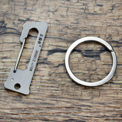 Sanrenmu SK001Z Key Chain for Outdoor