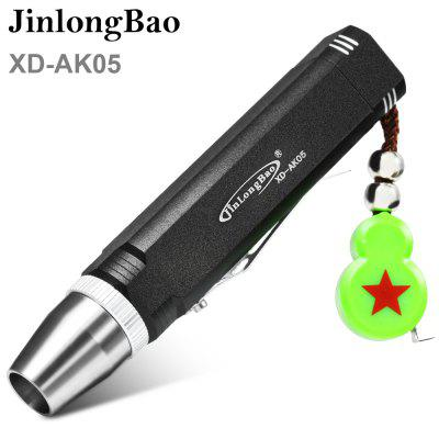 Jinlongbao XD - AK05 240Lm 18650 Tapeline LED Flashlight