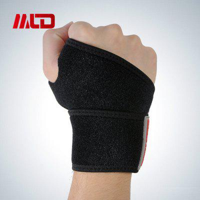 MLD LF - 1107 Sports Wrist SupportSports Protective Gear<br>MLD LF - 1107 Sports Wrist Support<br><br>Brand: MLD<br>Material: Cotton, Foam Rubber<br>Package Content: 1 x MLD LF - 1107 Wrist Support<br>Package size: 26.00 x 16.00 x 1.00 cm / 10.24 x 6.3 x 0.39 inches<br>Package weight: 0.0700 kg<br>Product size: 35.00 x 8.00 x 0.50 cm / 13.78 x 3.15 x 0.2 inches<br>Product weight: 0.0250 kg<br>Target User: Unisex<br>Type: Wrist Support
