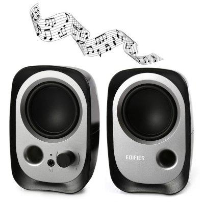 Original EDIFIER R12U 2.0 Multimedia Bookshelf Speaker