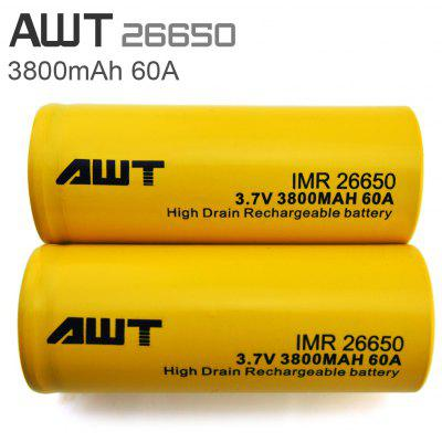2 x Original AWT 26650 Li-ion Battery