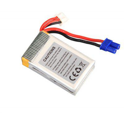 Walkera Original 7.4V 850mAh 30C 2S Lipo Battery