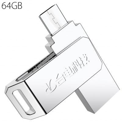 Teclast NYO - S3 64GB 2 in 1 Flash Drive con USB 3.0