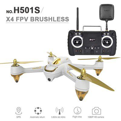 Фото Hubsan H501S X4 Brushless Drone - Advanced Version. Купить в РФ