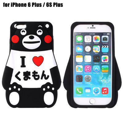 Practical Phone Back Case for iPhone 6 Plus / 6S Plus