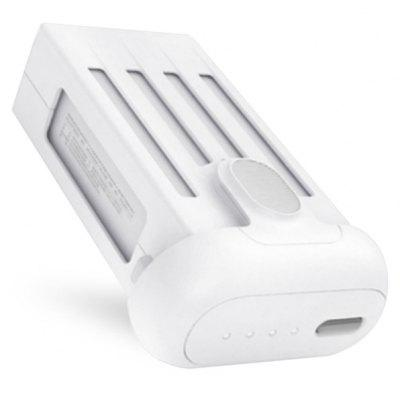 Original Xiaomi Mi Drone 15.2V 5100mAh Battery - WHITE