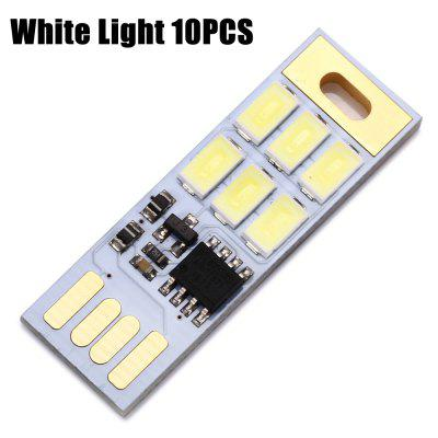 10PCS Mini USB LED Lamp Module