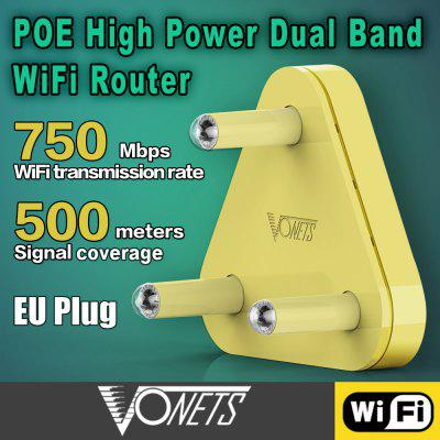 VONETS VAR5G High Gain AC750 Wireless Router