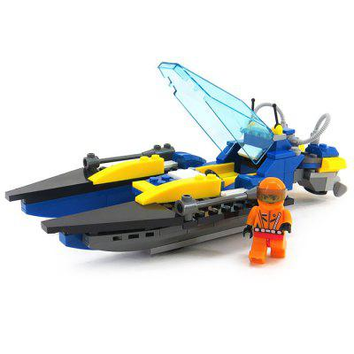 Speedboat Style Mini Educational Building Block