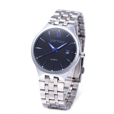 LUCKY FAMILY SG1278 Men Fashion Quartz WatchMens Watches<br>LUCKY FAMILY SG1278 Men Fashion Quartz Watch<br><br>Available Color: Black,White<br>Band material: Stainless Steel<br>Band size: 23 x 2 cm / 9.06 x 0.79 inches<br>Brand: Lucky Family<br>Case material: Stainless Steel<br>Clasp type: Folding clasp with safety<br>Dial size: 4 x 4 x 0.9 cm / 1.57 x 1.57 x 0.35 inches<br>Display type: Analog<br>Movement type: Quartz watch<br>Package Contents: 1 x LUCKY FAMILY SG1278 Fashion Men Quartz Watch, 1 x Box<br>Package size (L x W x H): 8.70 x 8.00 x 5.50 cm / 3.43 x 3.15 x 2.17 inches<br>Package weight: 0.143 kg<br>Product size (L x W x H): 23.00 x 4.00 x 0.90 cm / 9.06 x 1.57 x 0.35 inches<br>Product weight: 0.082 kg<br>Shape of the dial: Round<br>Special features: Date<br>Watch style: Fashion<br>Watches categories: Male table<br>Water resistance: Life water resistant
