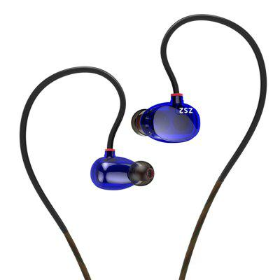 KZ ZS2 HiFi In Ear Stereo Earphones Built-in Mic