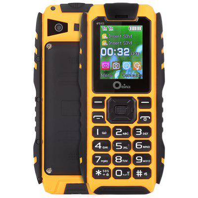 Buy Oeina XP7 Quad Band Unlocked Phone YELLOW for $30.23 in GearBest store