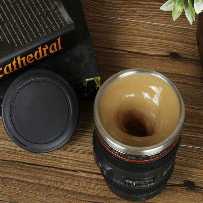 Lens Shaped Self Stirring Coffee Mug
