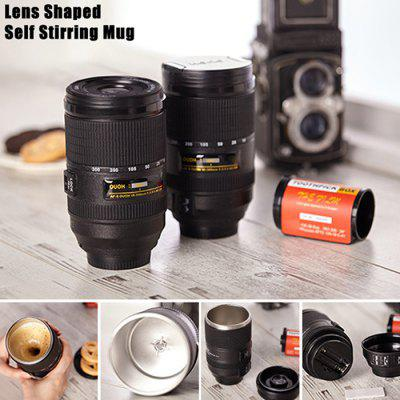 Lens Design Self Stirring Coffee Mug