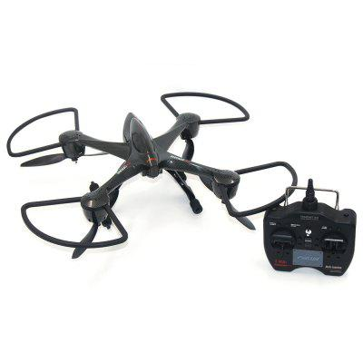 FEILUN FX122 Mountable Camera / Gimbal Drone