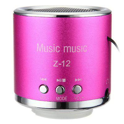 Z - 12 HiFi Loud Speaker Built-in FM Radio