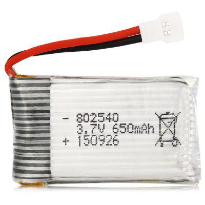 Original LiDiRC 3.7V 650mAh Battery