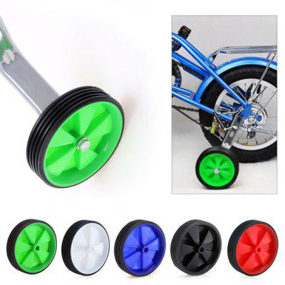 Pair of Universal Training Wheels for 12 inch to 20 inch Kids Bike